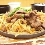 58464647 - ジンギスカン定食1000円