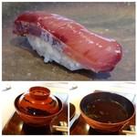 菊鮨 - ◆上:鰤・・少し旬には早いそうですが、上品な脂を感じる品。       ◆下:赤だし、優しい味わいです。