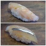 菊鮨 - ◆上:11kgのアラ。噛むほど旨みが出ますね。       ◆下:細魚。昆布〆ではなく「昆布だし」で〆であるそう。ほんのり昆布のお味がして美味しい。