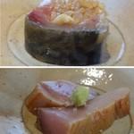 菊鮨 - ◆上:主人には「鯖の押し寿司」◆下:「鯖」を頂けない私には「鰹」が出されます。