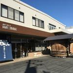 岡直三郎商店 - おもいっきり、会社