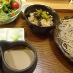 58465626 - 2016年11月4日(金)アンチエイジングセット&生野菜サラダ