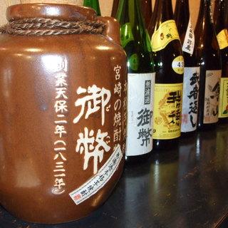 球磨焼酎をはじめ、九州焼酎・日本酒・洋酒も用意しております。