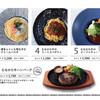 MAIN DINING Ichi - 料理写真: