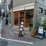 フェリーチェ カフェ - ガラス張りのお店です