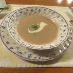 サ・マッシュ - 栗のスープ