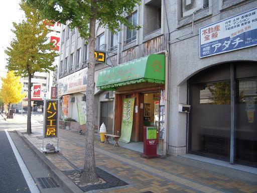 ココ・メルシー メディアドーム前店
