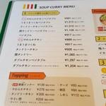 Curry Power パンチ -