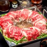 厳選 和牛サーロインの炊き肉鍋