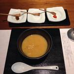 58475244 - 調味料&スープ