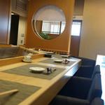 寿司竹 - 店内