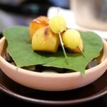 京都 吉兆 - 焼物 真魚鰹の幽庵焼きと栗と銀杏