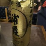 Taruichi - 樽一用特選酒