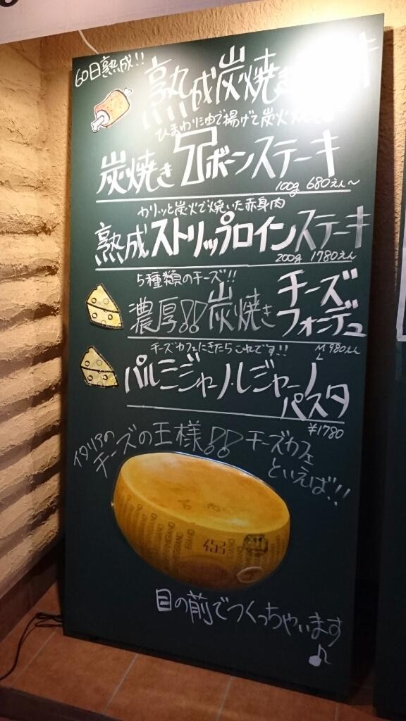 チーズカフェ 2 name=