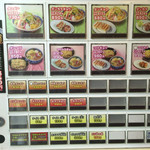 トナリ 大宮店 - メニュー(券売機)