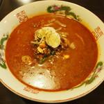 味包 - 特製四川担々麺