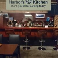 ハーバーズキッチン -