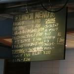 CRAFT MEAT - メニューは黒板にある感じ