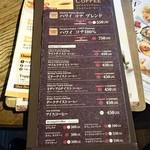 58484001 - コーヒーの値段はブレンド類が450円の他、メインのコナは550円とコナ100%は750円