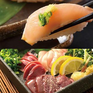 【必食】鶏のお刺身・握り寿司