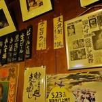 ぼるが - 創業者・俳人高橋茂氏の句と俳人高橋鏡太郎の記事
