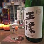 ニュー日本酒うさぎ -