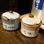 ボンサイ - 七味と特製スパイス