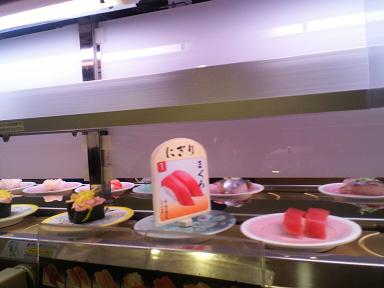 かっぱ寿司 茂原店