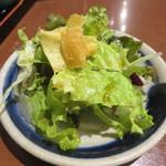胡椒饅頭KIKI - サラダ