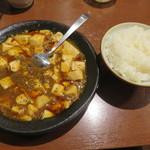 胡椒饅頭KIKI - 麻婆豆腐とライス