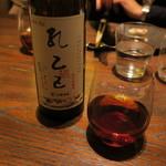 東京チャイニーズ 一凛 - 紹興酒2
