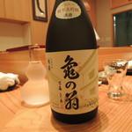 はつね寿司 - 亀の翁 「夏子の酒」のモデルになった久須美酒造