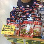 58493089 - タンタンメンの柿の種