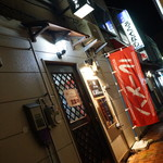 ラーメンKiRiちゃん - 小路内