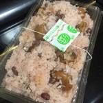 鳴海餅 - 栗赤飯