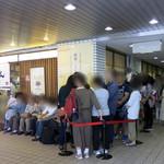 みっちゃん総本店 - 開店後30分で行列は凄い長さに
