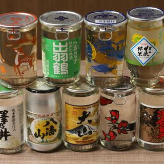 日本酒も種類が豊富♪