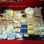 58497645 - ひがしもこと乳酪館の商品