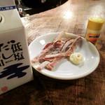 北サンボア - あたりめ400円(2016.10)