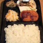 白山米店 - 料理写真:お弁当