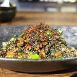 紅紅火火 - 鰻と九条葱の黒チャーハン