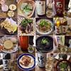 四季肴酒家 きなり - 料理写真:H28.10.29 ダイジェスト
