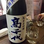 四季肴酒家 きなり - H28.10.29 高千代 純米大吟醸 美山錦 無調整生原酒