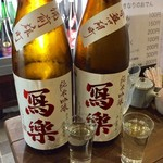 四季肴酒家 きなり - H28.10.29 寫楽 純米吟醸 「備前雄町」&「赤磐雄町」