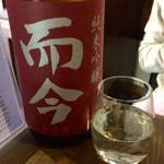四季肴酒家 きなり - H28.10.29 而今 純米吟醸