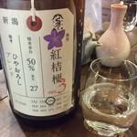 四季肴酒家 きなり - H28.10.29 賀茂錦 荷札酒 紅桔梗 純米大吟醸 生詰め