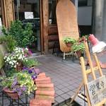 がじゅまるの木 - お店のアプローチのお花可愛いのだ!