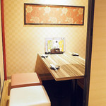 完全個室×和バル いろり屋 -