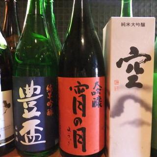 マグロには日本酒が合うね~~~