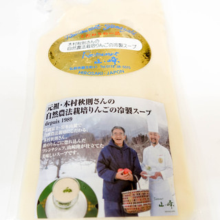 レストラン山崎 - 料理写真:林檎スープ